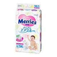 Подгузники Merries L (9-14 кг) 54 шт