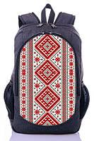 """Подростковый рюкзак """" УКРАИНСКИЙ ОРНАМЕНТ """" (серый)"""