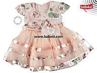 Платье с коротким рукавом 2-3-4 года. 211738