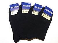Носки Житомирские  размер 42-43