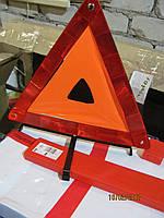 Знак аварийный AUTO WELLE Германия в чехле