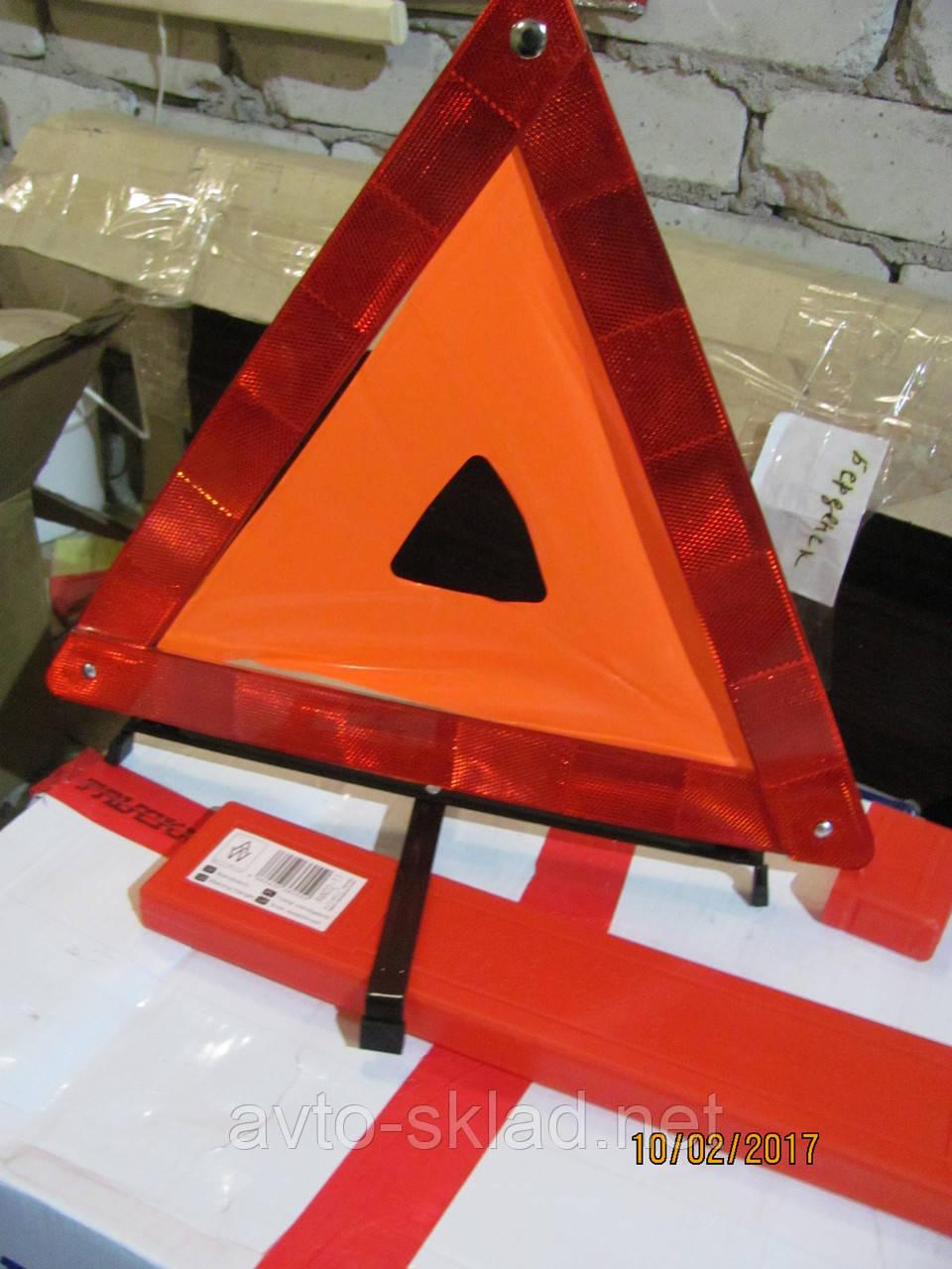 Знак аварійний AUTO WELLE Німеччина в чохлі
