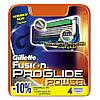 Gillette Fusion Proglide Power 4 шт. в упаковке сменные кассеты ля бритья, оргинал, фото 4