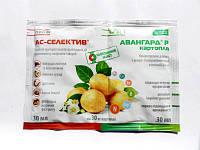 Ас Селектив -профи 30 мл + Авангард 30 мл (протравитель картошки на 30 кг)