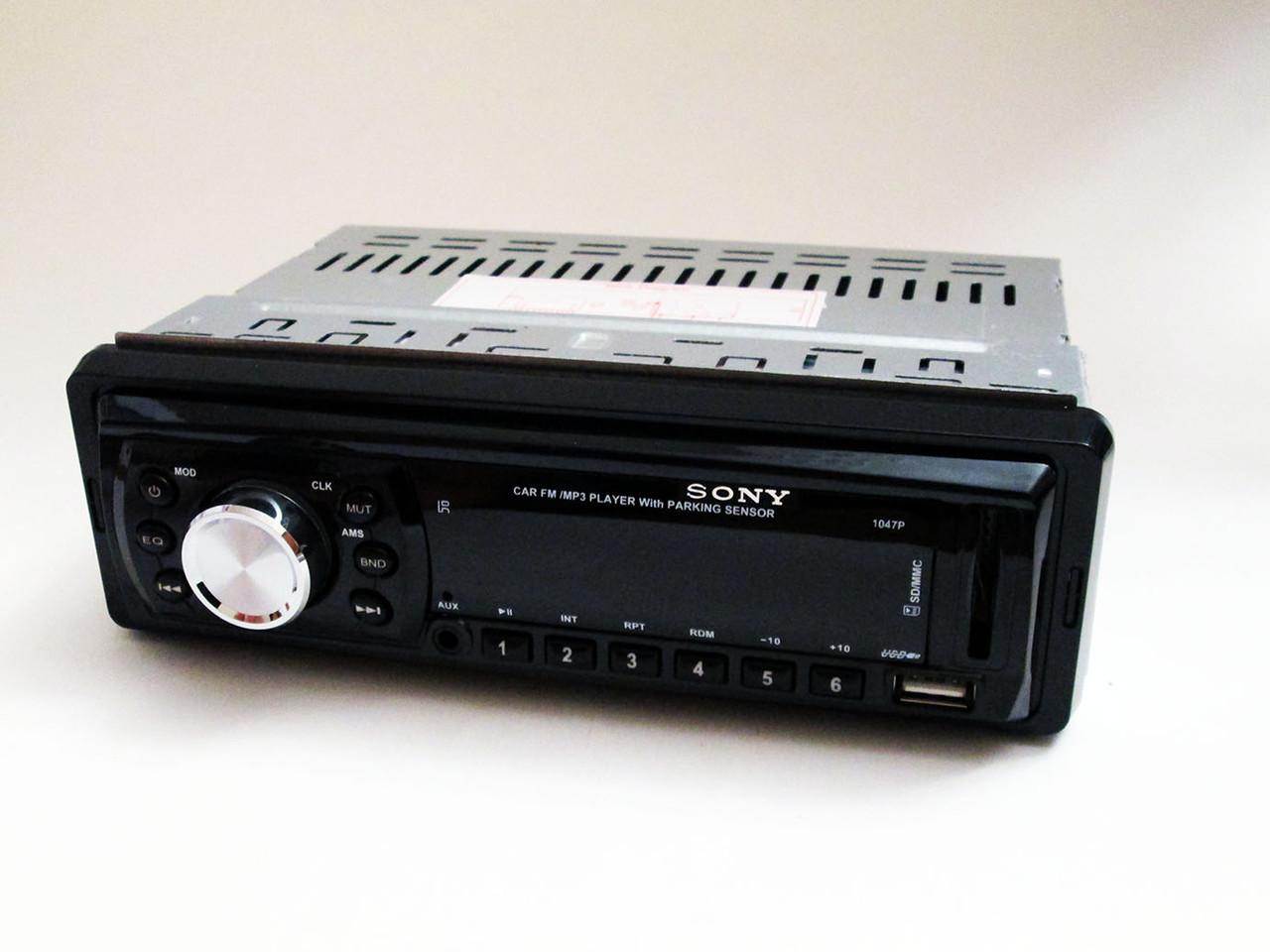 Автомагнитола Sony 1047P магнитола + парктроник 4 датчика