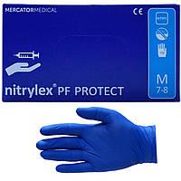 Перчатки нитриловые неопудренные NITRYLEX PROTECT BLUE PF (синие)