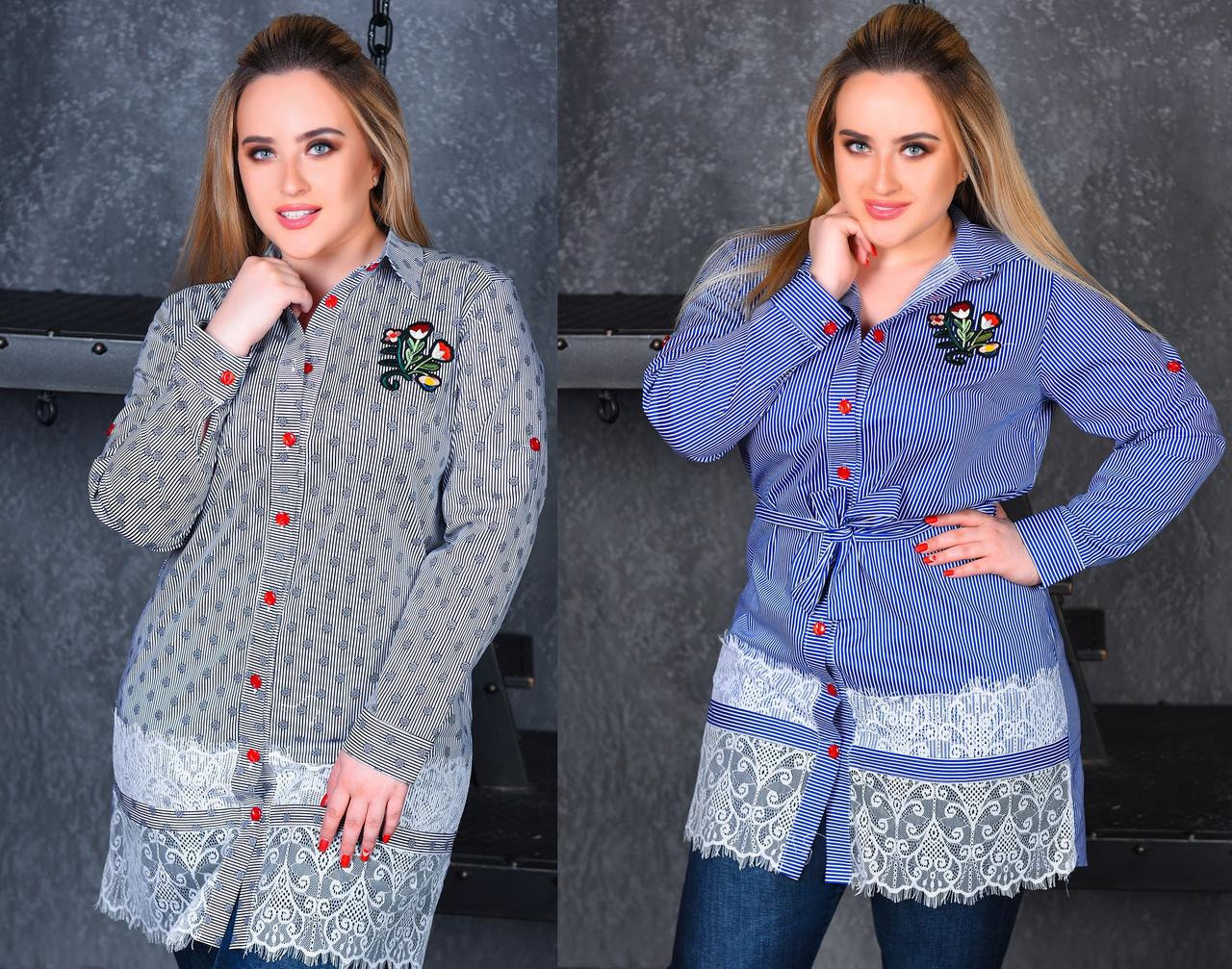 2cee871a303c Женская рубашка - туника большого размера