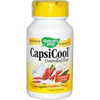 Natures Way, Пищевая добавка CapsiCool, жар под контролем, 100 капсул