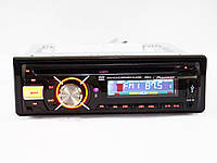 DVD Автомагнитола Pioneer DEH-8300UBG магнитола USB+Sd съемная панель