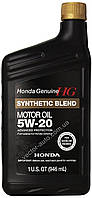 Масло моторное HONDA Synthetic Blend 5W-20 (08798-9032) 0,946 L, фото 1