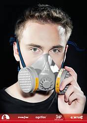 Защиты дыхательных путей