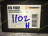 Комплект сцепления с выжимным подшипником заз 1102 1103 таврия славута сенс sens Weber, фото 3