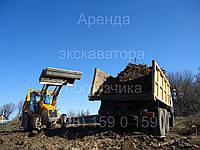 Экскаватор погрузчик аренда (098) 159 0 159, фото 1
