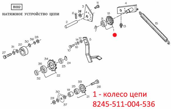 Колесо цепи  8245-511-004-536