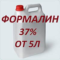 Формалин 37% купить ОТ 5Л в промтаре и в розницу с доставкой, фото 1