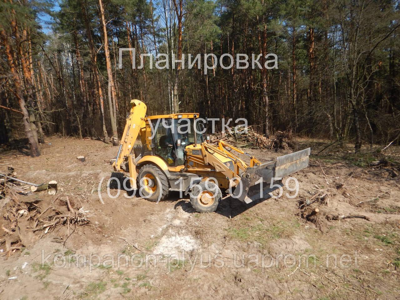 Экскаватор погрузчик аренда (098) 159 0 159