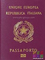 Бизнес — иммиграция в Италию