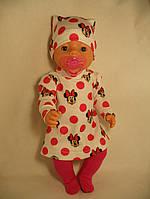 Набор одежды мультяшки для куклы Baby Born