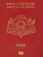 Бизнес — иммиграция в Латвию