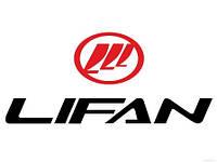 Амортизатор задний Lifan 520 (Лифан 520 Breez) - L2915130