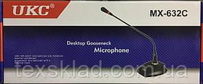 Мікрофон настільний для конференцій MX-632C конденсаторний