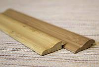Молдинг бамбуковый, торцевой, светлый