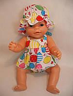 Набор летней одежды для куклы Baby Born