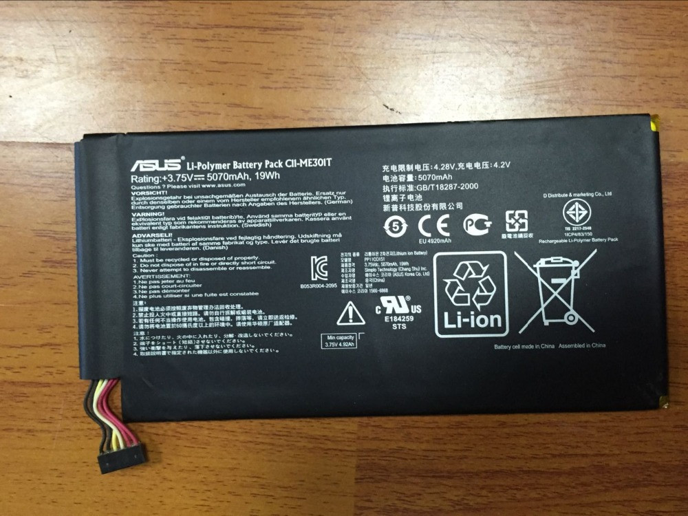 Батарея для планшета Asus MeMO Pad Smart 10 ME301T (K001)