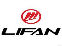 Балка задняя (труба) Lifan 520 (Лифан 520 Breez) - L2916110