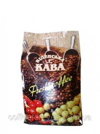 Кофе в зернах Віденська кава Фреш,0,5 кг , фото 2