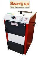 Пиролизный котел длительного горения КОТЕКО Optima Bio 20 kW