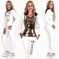 Белый костюм тройка сзолотым капюшоном adidas