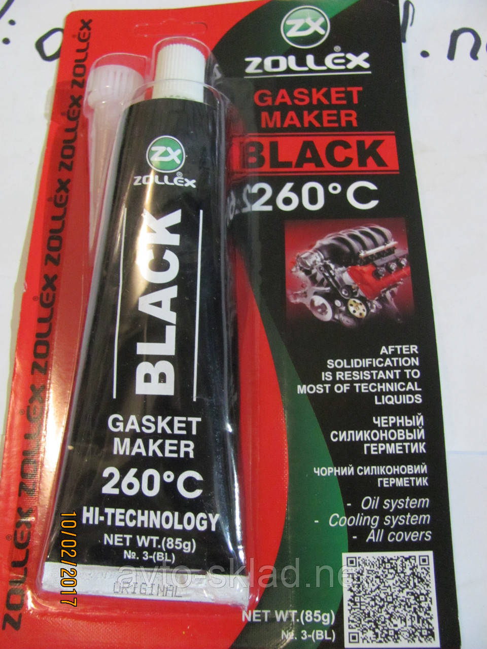 Герметик Zollex чорний, червоний, сірий 85г