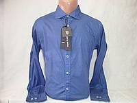 Мужская рубашка с длинным рукавом Tony Backer