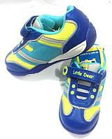 Детские кроссовки B&G синии 22 LED светящиеся