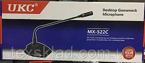 Настільний мікрофон MX-522C конденсаторний