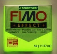 Брусок Fimo Effect светящийся в темноте - 56г, фото 1