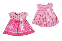 Одежда для кукол платья Baby Born  Zapf Creation 822111