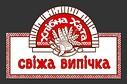 Лучшая пекарня Харькова - «Хлібна Хата»