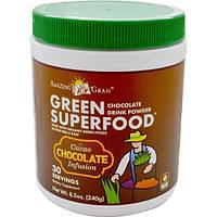 Amazing Grass, Green Superfood, шоколадный сухой напиток, 8,5 унции (240 г)