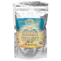 Earth Circle Organics, Сырой натуральный высушенный порошок сока из ростков ячменя, 4 унции (113.4 г)