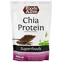 Foods Alive, Superfoods, Chia Protein Порошок, 8 oz (227 g)