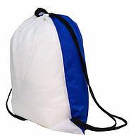 Рюкзак палаточная ткань белый/синий для сублимации