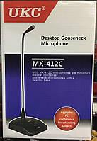 Микрофон настольный для конференций MX-412C конденсаторный