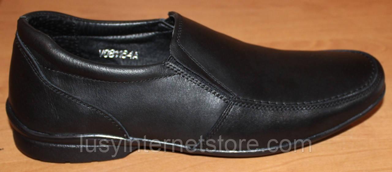 Мужская ортопедическая обувь dr.comfort