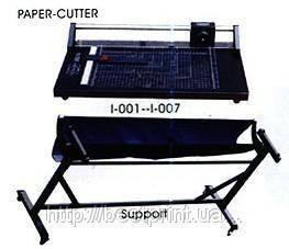 Резак роликовый I-005, Paper Trimmer 1600 mm