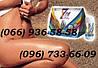 Семь Цветов для Похудения Усиленный эффект купить таблетки капсулы для похудения 7 Украина