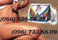 Семь Цветов для Похудения Усиленный эффект купить таблетки капсулы для похудения 7 Украина, фото 1