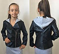 """Кожаная детская куртка для девочки """"Косуха"""" с карманами (2 цвета)"""