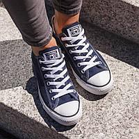 Converse all star blue low кеды конверс синии низкие р. 35-45
